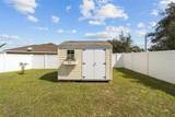 9958 55TH AVE Road - Photo 41