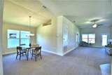 491 Meadow Pointe Drive - Photo 16