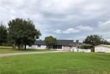 7535 Pleasant Drive - Photo 1