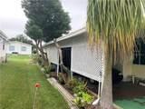 6409 Oak Grove Drive - Photo 2