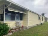 6409 Oak Grove Drive - Photo 3