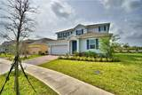 377 Meadow Pointe Drive - Photo 3