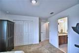 377 Meadow Pointe Drive - Photo 39