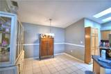2693 Clubhouse Drive - Photo 23