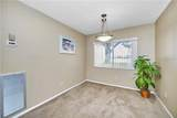 8503 Waterview Way - Photo 10