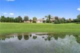 406 Lake Vista Drive - Photo 4