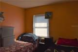 210 Steedly Avenue - Photo 15