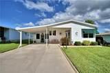 6407 Oak Grove Drive - Photo 1