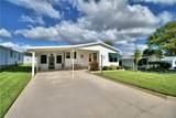 6407 Oak Grove Drive - Photo 2