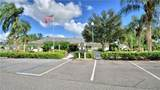 6407 Oak Grove Drive - Photo 36