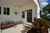6407 Oak Grove Drive - Photo 6
