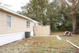 4302 Ollie Road - Photo 16
