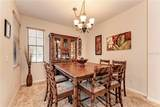 5834 Lexington Drive - Photo 42