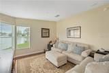 4990 Mount Olive Shores Drive - Photo 29