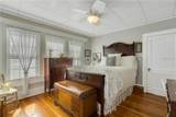 205 Lemon Street - Photo 7