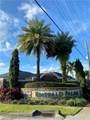 4746 Emerald Palms Court - Photo 3
