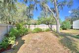 3606 Canal Road - Photo 51