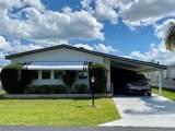 124 Lake Hazel Drive - Photo 1