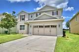 7422 Bridgeview Drive - Photo 2