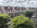 Carr. #3 65 DE INFANTERIA Avenue - Photo 1