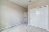 5993 Amberly Drive - Photo 17