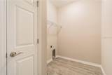 5993 Amberly Drive - Photo 20