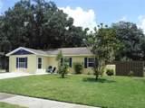 902 Park Court - Photo 1