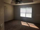 2952 Ashland Lane - Photo 5