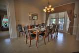 2810 Spinning Silk Court - Photo 3