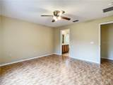205 Bell Tower Crossing - Photo 20