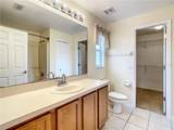 205 Bell Tower Crossing - Photo 25