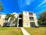 8105 Coconut Palm Way - Photo 1