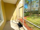 8105 Coconut Palm Way - Photo 13