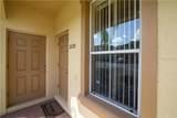 2255 Calabria Ave - Photo 3