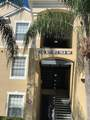 2302 Butterfly Palm Way - Photo 1