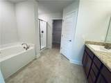 1214 Forest Hill Drive - Photo 14