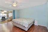370 Artemis Boulevard - Photo 14