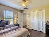 325 Snook Way - Photo 42
