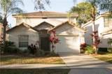 2410 Saint Augustine Boulevard - Photo 1