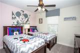 1581 Slice Way - Photo 41