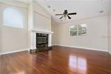 7913 Courtleigh Drive Drive - Photo 4