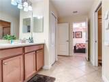 1427 Moon Valley Drive - Photo 35