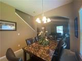 10302 Park Commons Drive - Photo 10
