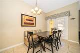 8969 Majesty Palm Road - Photo 21