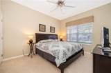 8969 Majesty Palm Road - Photo 23