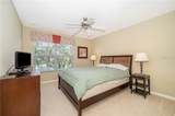 8969 Majesty Palm Road - Photo 6