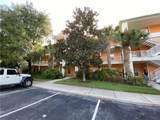 312 New Providence Promenade 11206 - Photo 1
