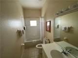 312 New Providence Promenade 11206 - Photo 11