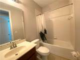 354 Reed Grass Drive - Photo 16