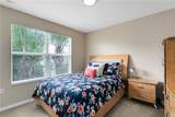 1719 Plantation Oak Drive - Photo 8
